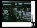 Намедни 1980