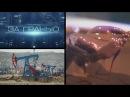 Жизнь После Нефти - За Гранью  - Документальный Фильм (Наука 2.0)