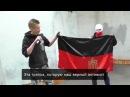 Поляки надругались над флагом правого сектора