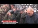Ополченцы Гиви взяли в плен комбрига 93 Житомирской бригады Олег Микац аэропорт ...