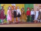 Праздник Осени 20 11 2015 Песня овощей 1-А класс