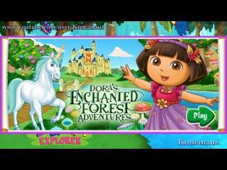 Dora the Explorer Enchanted forest game Даша Путешественница Заколдованный лес игра