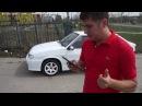 Ваз 2114 Супер Авто Тест-драйв.Anton Avtoman.