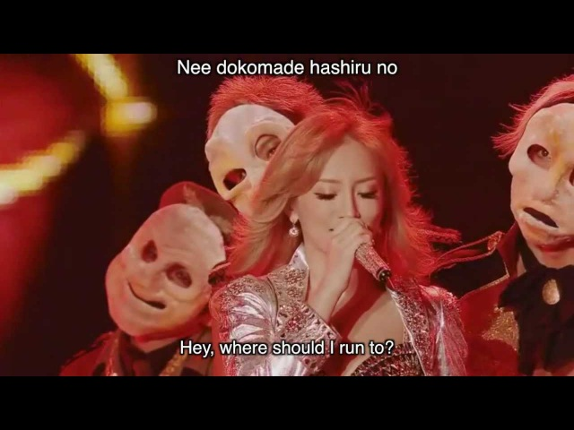 Ayumi Hamasaki 浜崎あゆみ - A song for xx 2013 15th Anniversary eng /romanji Lyrics (A Best Live Tour)