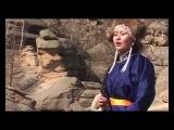 Mongolian song - Mandah nar MUNGUU