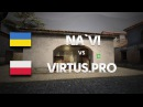 Na`Vi vs on de_mirage (2nd map) @ DH SUMMER