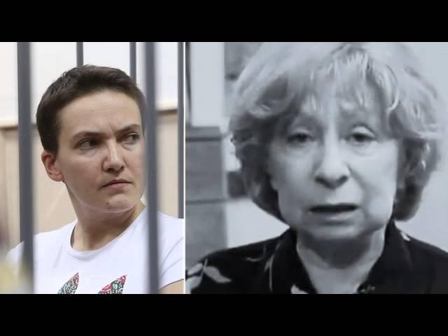 Лия Ахеджакова: Надежда Савченко живи ради спасения Украины, вы символ