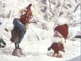 Великолепный Новогодний и добрый мультфильм Новогодняя сказка (1972)