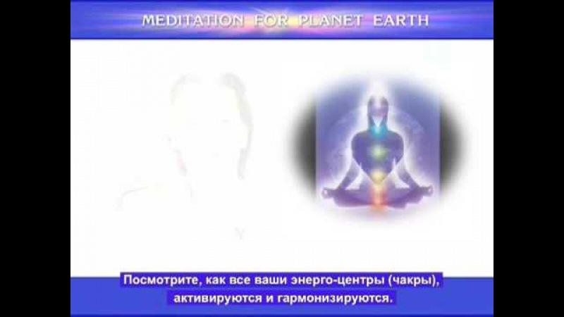 Part 4 - Pleiadian Alaje - Russian Sub