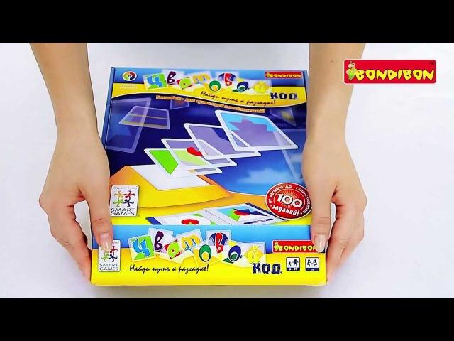 Логическая игра BONDIBON Smart Games - Цветовой код