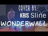 Oasis - Wonderwall (Cover by Kris Sline)