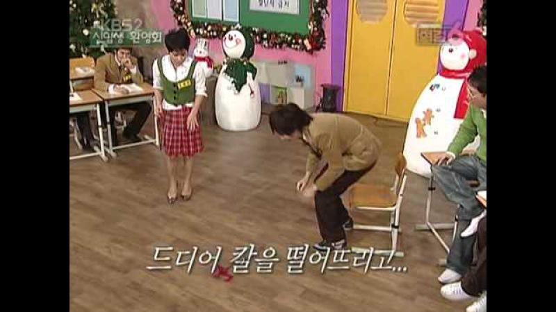 [7th Jan 2007] Happy Sunday Heroine 6 show KBS _ Jang Geun Suk cut