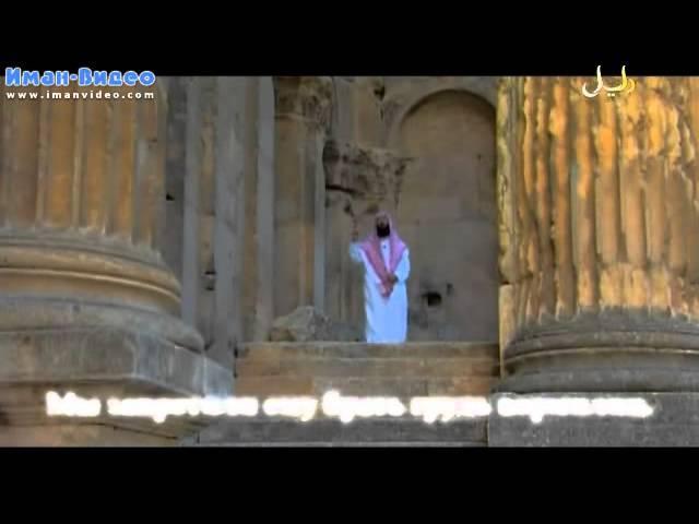 Истории о пророках: Муса (عليه السلام), часть -- 1