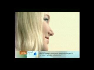 plus size модель Елена Кочеткова . Первый канал, 2013