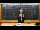 Урок 51. Первый закон Ньютона. Взаимодействие тел и их ускорение.