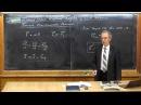 Урок 54. Третий закон Ньютона. Принцип относительности Галилея
