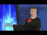 Сводка новостей: Новороссия, Сирия, мир / 27.01.2016 / Roundup News Front ENG SUB