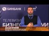 Дмитрий Потапенко: Курс лекций