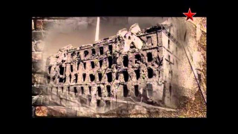 Сталинградская битва - 2 серия. Война в городе