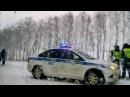 Крупное ДТП на трассе М5 (автодорога Урал) 2016-02-14 16:28