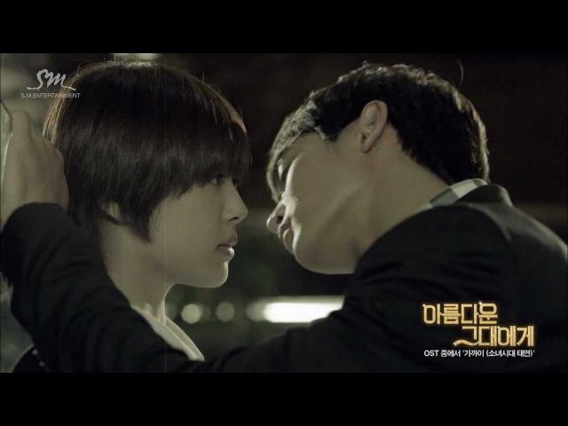 TAEYEON 태연 '가까이' (From SBS Drama 아름다운 그대에게) MV