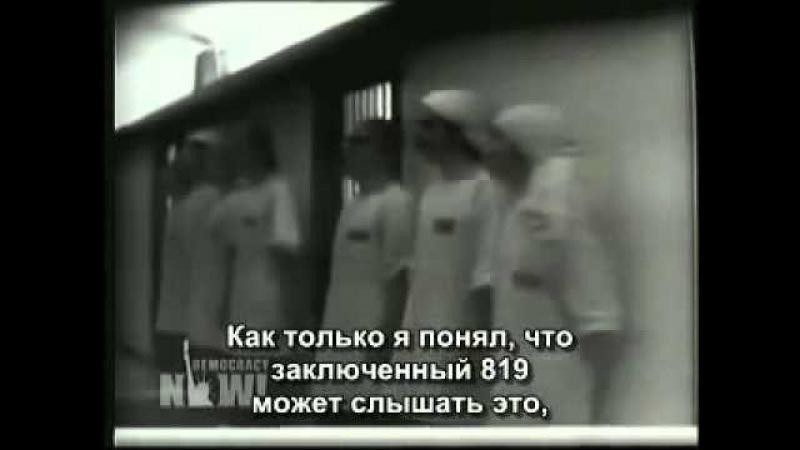 Стэнфордский тюремный эксперимент Ф Зимбардо Психология личности