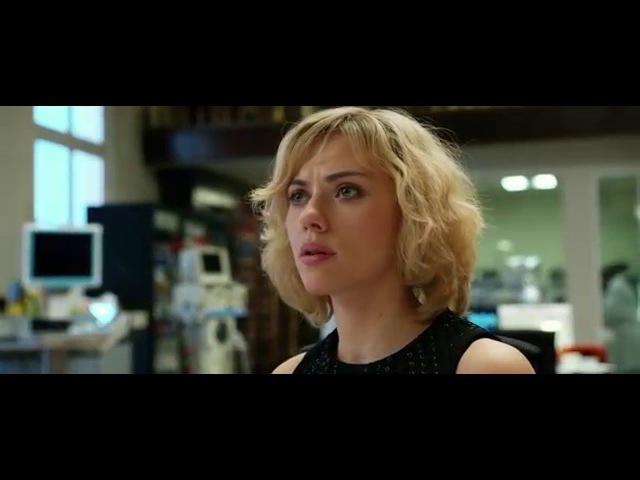 Отрывок из фильма Люси LUCY 2014 г