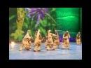 Ансамбль Лезгинка - 10 - Озорные девчата