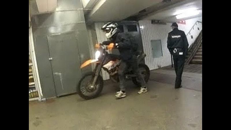 12 секунд славы байкер на мотоцикле потряс московское метро