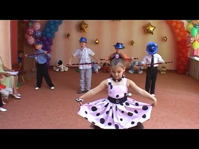 Детский сад № 255 Dance 01 06 2012