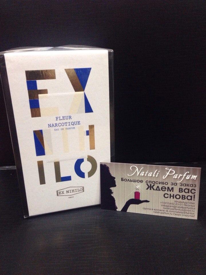 ... AFSH (after shave) - После бритья, A B - Бальзам после бритья, B L  (body lotion) - Молочко для тела, S G (show gel) - Гель для душа, Stick -  Твердый 0974fc8063f