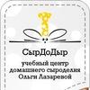 Домашнее Сыроделие от Ольги Лазаревой