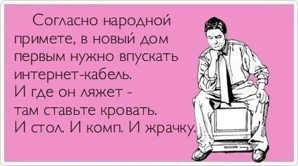 http://cs628825.vk.me/v628825210/1b3c2/AAF4Ma53IZY.jpg