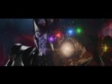 Мстители: Эра Альтрона | Камни Бесконечности