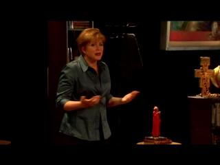 Джулия Суини - Отходя от бога (Библия - благая весть)