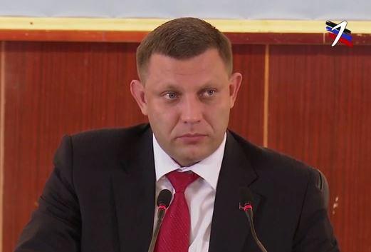 Комментарий Захарченко о визите в Донецк еврокомиссара по правам человека Нилса Муйжниекса