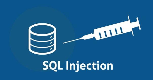 Мошенники применяют SQL-инъекцию с целью раскрутки веб-ресурса в поисковых системах