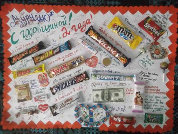 Подарок ватман со сладостями 540