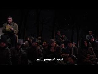 Metropolitan Opera - Giuseppe Verdi Macbeth (Нью-Йорк, ) - часть II (русские субтитры)