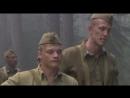 Заградотряд: Соло на минном поле(2010) 4 серия ( Filmikino)