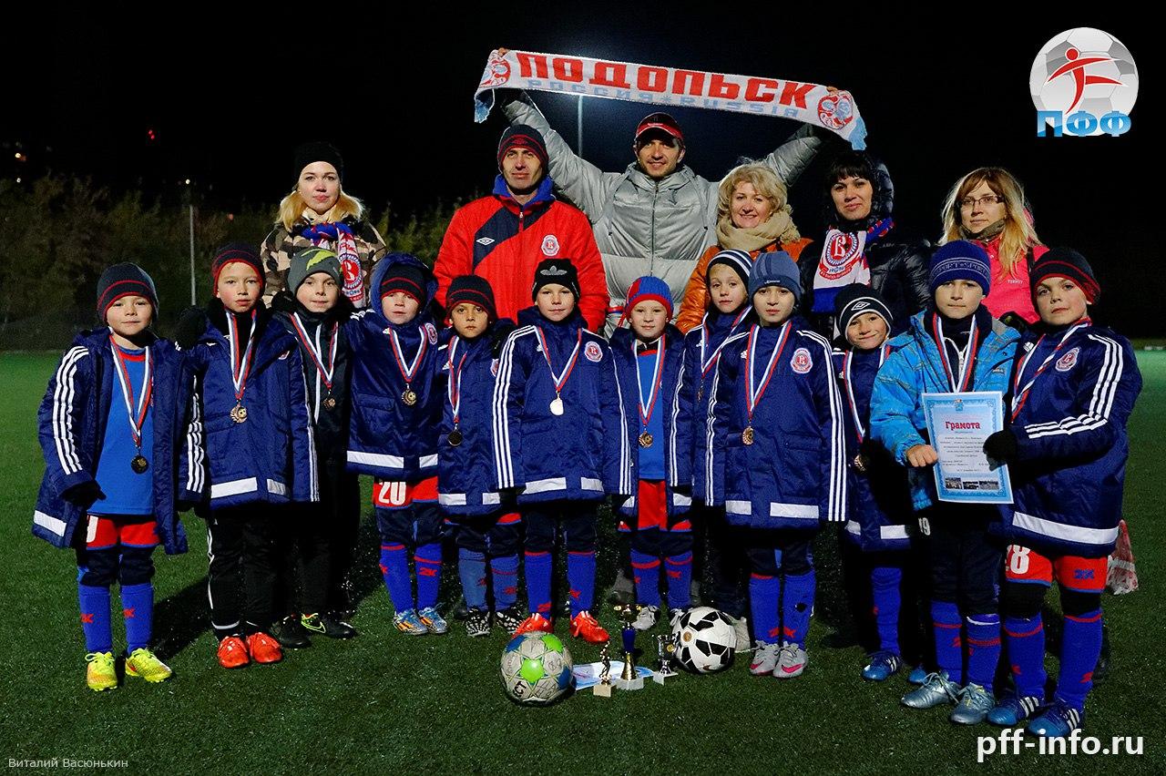 Турнир по футболу, посвящённый Дню Подольского футбола в городе Подольске на запасных полях СК «Труд» среди команд 2008 г.р 10-11.10.2015 года