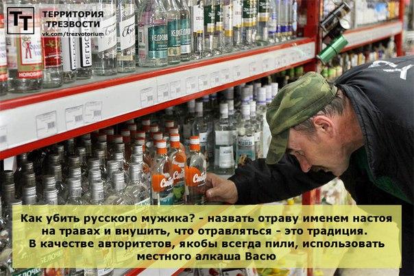 Выведение из запоя в Воронеже круглосуточно