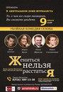 Роман Шумилов фото #49