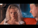 Озабоченные или любовь зла 15 серия смотреть онлайн
