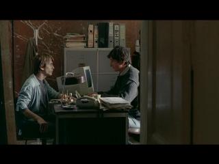 Не смотри вниз   No mires para abajo (2008)