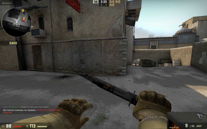 CS:GO] Custom Knife Models [Archive] - AlliedModders