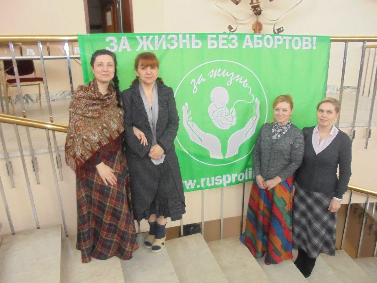 XXIV Международные образовательные чтения в Москве