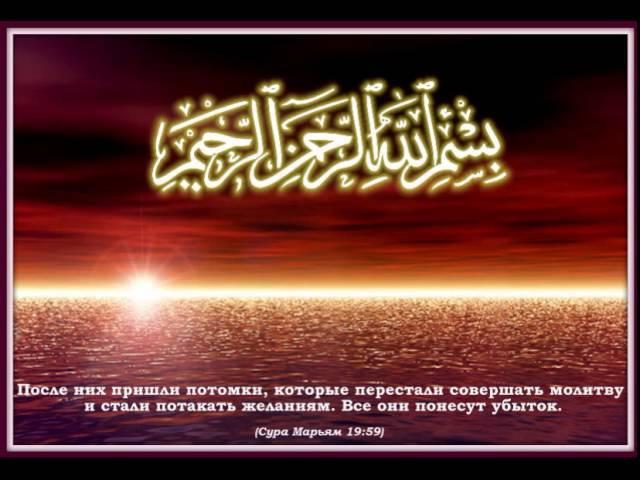 Блаженны чуждые - Эльмир Кулиев