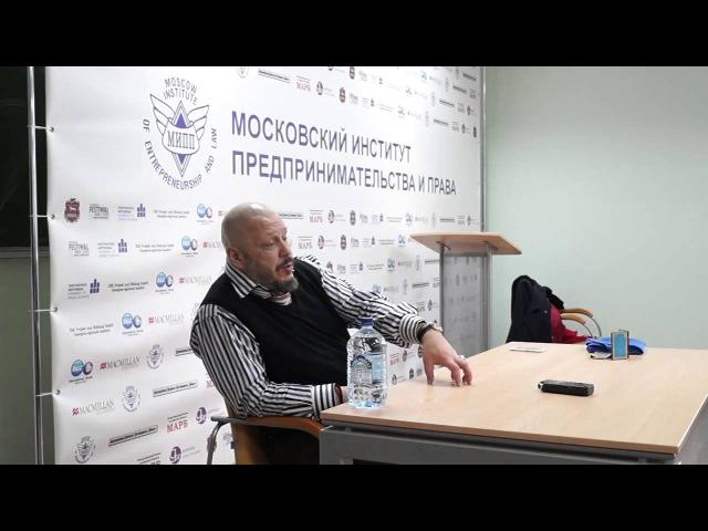 А.Кочергин: Переговоры в критической ситуации (31.01.2015) 2/2