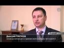 Платежи в Мирнинском отделении Энергосбыта